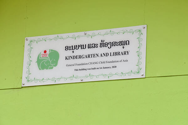 KINDERGARTEN AND LIBRARY